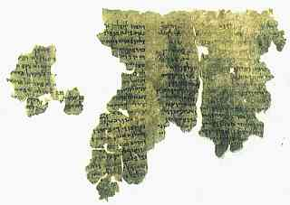 Fragment of an Enoch scroll