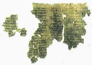 Fragment of an Enoch scroll